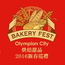 bakeryfest